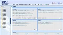 五金行業ERP生產管理軟件