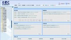 电子行业ERP企业管理软件
