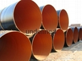 Cement Lining AWWA C222 SSAW STEEL PIPE