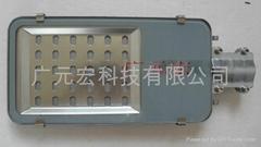 35W led street light