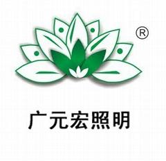 Guangyuanhong Electronics Co., LTD