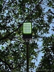 20W led street light