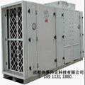 供应AAF DBS深床过滤系统