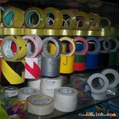 Adhesive tape series