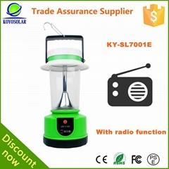 Solar Lantern KY-SL7001E