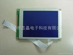 兼容信利5.7寸320240液晶模块LCD LCM