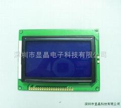 12864点阵液晶显示模块(LCD,LCM)替代信利屏