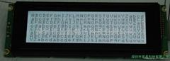24064點陣液晶顯示模塊(LCD,LCM)替代信利單色屏