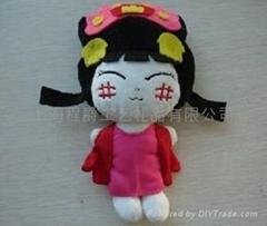 毛絨人偶娃娃玩具系列