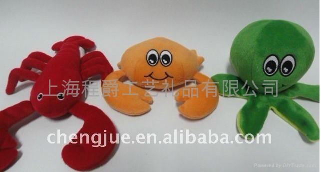 毛绒海洋玩具 1