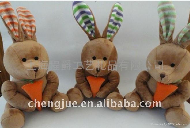 愛吃蘿蔔的小兔子 1