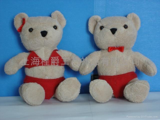 上海毛绒玩具熊 2