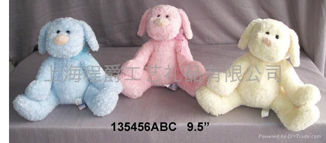 上海毛绒玩具熊 3