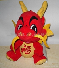 plush  dragon