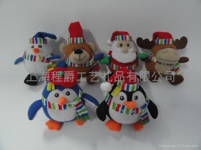上海毛绒填充圣诞玩具 2