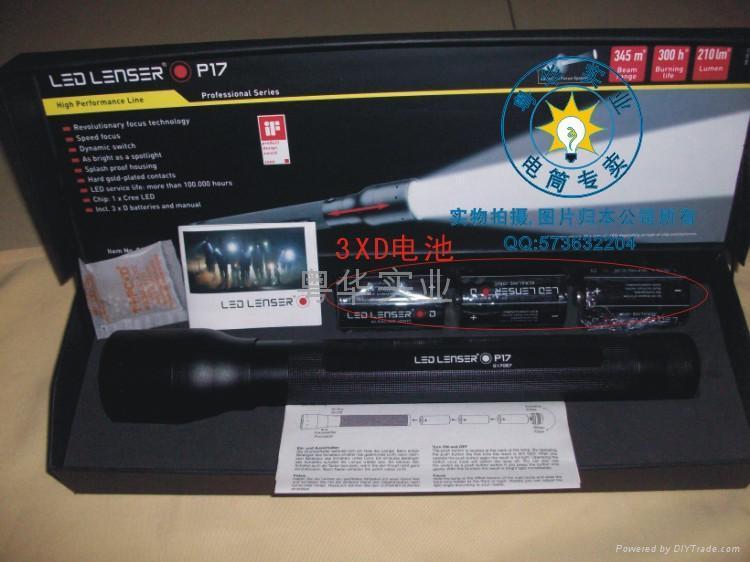 戶外戰朮調焦3D強光手電 2
