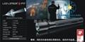戶外戰朮調焦3D強光手電 3