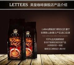 原产国原装进口新鲜烘焙英皇哥伦比亚咖啡豆大量批发