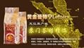 仙度士咖啡烘焙厂供应新鲜烘焙曼特宁咖啡豆 1
