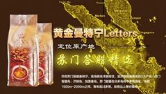 仙度士咖啡烘焙厂供应新鲜烘焙曼特宁咖啡豆