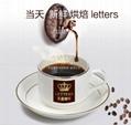 仙度士咖啡烘焙厂供应新鲜烘焙曼特宁咖啡豆 4