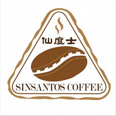 仙度氏咖啡(北京)有限公司