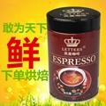 北京咖啡公司供应意大利特浓咖啡
