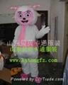 卡通人偶服装喜羊羊 4