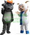 喜羊羊灰太狼卡通人偶服装道具 2