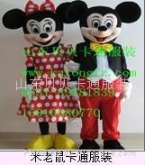 米老鼠服裝,米奇米妮卡通人偶服裝道具,迪士尼卡通表演服裝