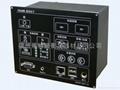 触摸屏电子白板中控DWC-20