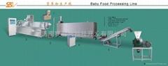 米粉生产线