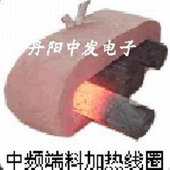 感應圈高頻淬火高頻焊接