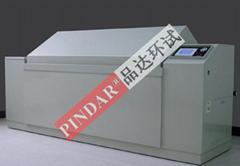 PV1210温度湿度盐雾复合式试验机