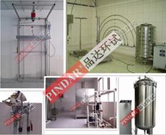 IPX1~IPX9K 防水试验室