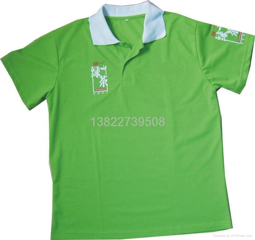 中山廣告衫 2