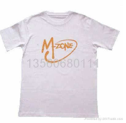 中山廣告衫 4