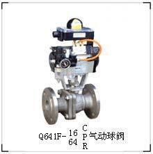 Q641F型气动球阀 1