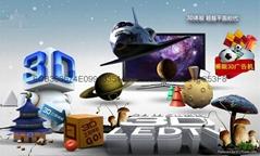 裸眼3D4K超高清廣告機