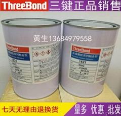 ThreeBond1521喇叭中心胶 三键TB1521黄胶