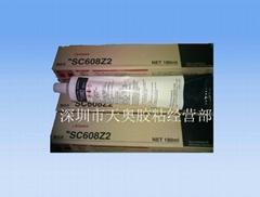 索尼白胶SC608Z2胶水