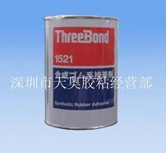 ThreeBond1521日本三键TB1521黄胶水