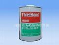 ThreeBond1401B日