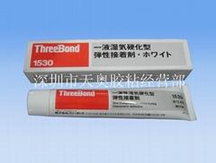 ThreeBond三键TB1530胶水