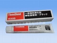 ThreeBond1530B三键黑胶