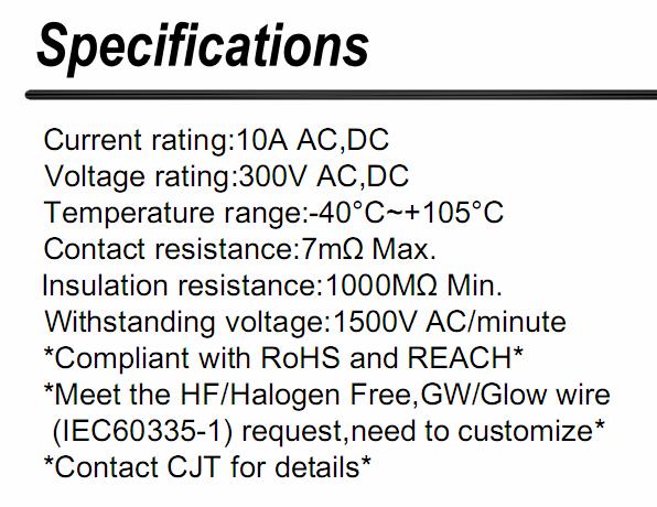 4.5mm公母空中对插C1301(EL/610024/620440/620023)同等品连接器 长江连接器 3