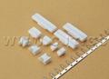 2.0mm(SMH200) 同等品连接器 355070200 SMH2.0卡扣SMT贴片连接器 长江连接器A2008  3