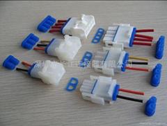6.35mm  Waterproof connector