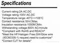 连接器供应 PH2.0贴片针座连接器线束端子线 SMT贴片插件 3