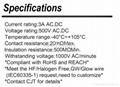 连接器 2.50mm计算机电脑通讯连接器供应MITSUMI M63 同等品 A2511  3